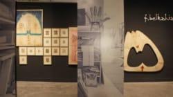Art contemporain: Farid Belkahia aura son