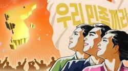 프로파간다 포스터 37장으로 보는 북한의