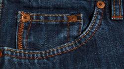 Σε τι χρησιμεύει η πολύ μικρή πλαϊνή τσέπη που έχουν τα τζιν
