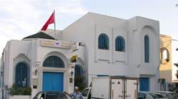 Les agents de la Poste tunisienne