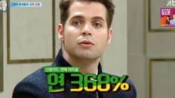 브라질의 카드 연체이자율이 368%인