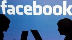 Νεαρή αστυνομικός... φλέρταρε στο Facebook κακοποιό για να τον