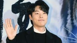 배우 류준열이 털어놓은 자신의