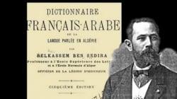 Réédition d'un dictionnaire Français-Arabe algérien vieux de 120