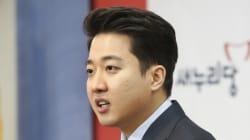 선관위의 요청에 따라 삭제된