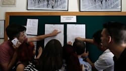 Από 11 έως 29/2 οι αιτήσεις για συμμετοχή στις πανελλαδικές εξετάσεις. Οδηγίες του