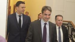 Ενώνει τα κομμάτια του κομματικού παζλ ο Μητσοτάκης: Ανακοινώνει την ημερομηνία του