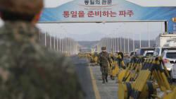 북한, 개성공단 '군사통제구역'