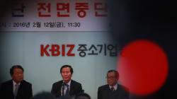개성공단 차량 출입을 막은 건 한국