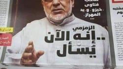 La couv' d'Akher Saâ sur Zamzami fait