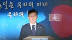 홍용표 장관의 발언이 심각한