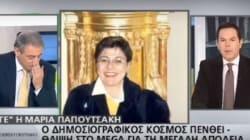 Λύγισαν στον αέρα οι συνάδελφοι της Μαρίας Παπουτσάκη Χασαπόπουλος -