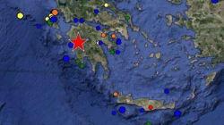Μεγάλος σεισμός στη δυτική Πελοπόννησο μεγέθους 5,2