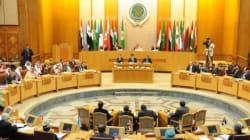 Le Maroc n'organisera pas le Sommet