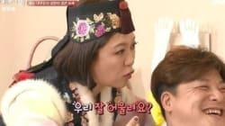 김숙-윤정수는 시청률 6.9%에서