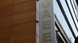 Παράταση της ασφαλιστικής κάλυψης ανέργων και ασφαλισμένων σε ΟΑΕΕ, ΕΤΑΑ και