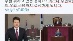 필리버스터를 바라보는 KBS의 시선에 트위터가