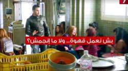 Quand des Tunisiennes prennent place dans un