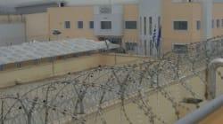 Σήραγγα 10 μέτρων στις φυλακές