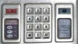 군 장병 위한 '야간상담' 전화가