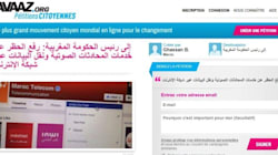 Le manager de la page Facebook de Benkirane lance une pétition contre le blocage de la