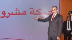 Mohsen Marzouk a dévoilé le nom de son nouveau