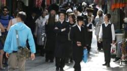 Un dixième de la population d'Israël serait d'origine