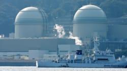 Δύο πυρηνικοί αντιδραστήρες στην Ιαπωνία κλείνουν με δικαστική