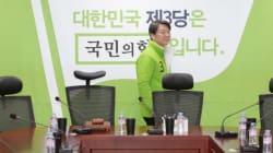 천정배-김한길, 안철수 '통합반대'에 반기를