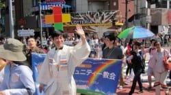 キリスト教なのにゲイってOKなの? ゲイの牧師さんに聞いてみた