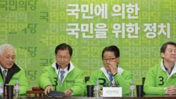 국민의당 안철수·천정배·김한길 공천