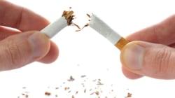 Κόψτε το κάπνισμα «μαχαίρι» αν θέλετε να δείτε