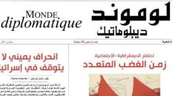 Le Maghreb aura (enfin) son édition du Monde