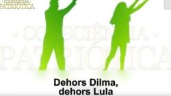 Cette danse anti-Dilma Rousseff ressemble à de la