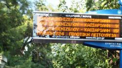 Σε λειτουργία σταδιακά οι «έξυπνες στάσεις» σε λεωφορεία και