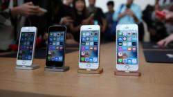 Μικρότερο και φθηνότερο: Στις 4 ίντσες το νέο iPhone SE από την