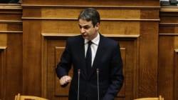O Mητσοτάκης ζητεί προ ημερησίας διατάξεως συζήτηση στη Βουλή για θέματα