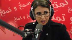 Le point de vue (très) tranché de Nabila Mounib sur l'ONU