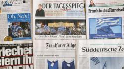 Έρευνα: Τα γερμανικά ΜΜΕ δεν ήταν αντικειμενικά για την οικονομική κρίση στην