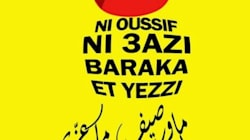 Des associations du Maghreb font front contre le racisme anti-noirs