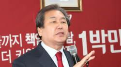 김무성 대표, '옥새투쟁' 억대 소송