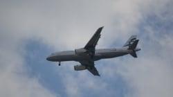 Έκτακτες πτήσεις της Aegean από και προς τη
