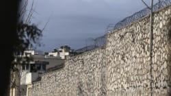 Ειδικές συσκευές στις ελληνικές φυλακές για να επικοινωνούν οι κρατούμενοι μέσω