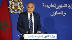 Le RNI réagit à la polémique opposant Boussaid à