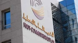 Le HCP table sur une croissance de 1,5% au 2e trimestre