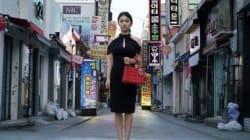 디올 전시회의 이 사진은 한국 여성을 비하한