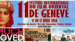 Le cinéma marocain au Festival du film oriental de