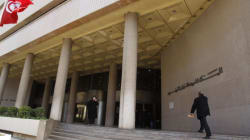 Banque centrale de Tunisie: Pourquoi le gouvernement a été mis en minorité à