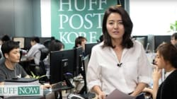 HuffNow : 손미나가 전하는 뉴스 브리핑이