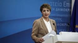 Γεροβασίλη: Μέχρι την Παρασκευή θα τεθεί σε δημόσια διαβούλευση η προκήρυξη του διαγωνισμού για τις τηλεοπτικές
